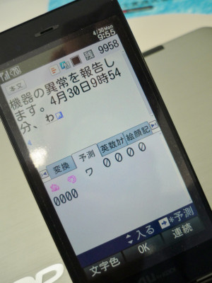 1204301s