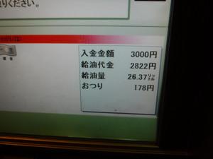 16022402s