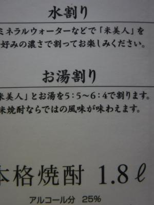 19010301s_2